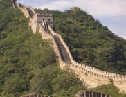 Peking: az ősiség és modernség hazája