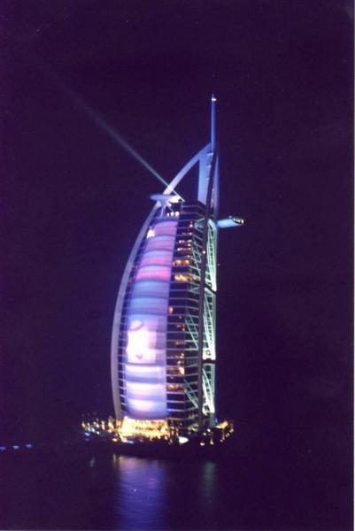 A dubai hétcsillagos szálloda este!