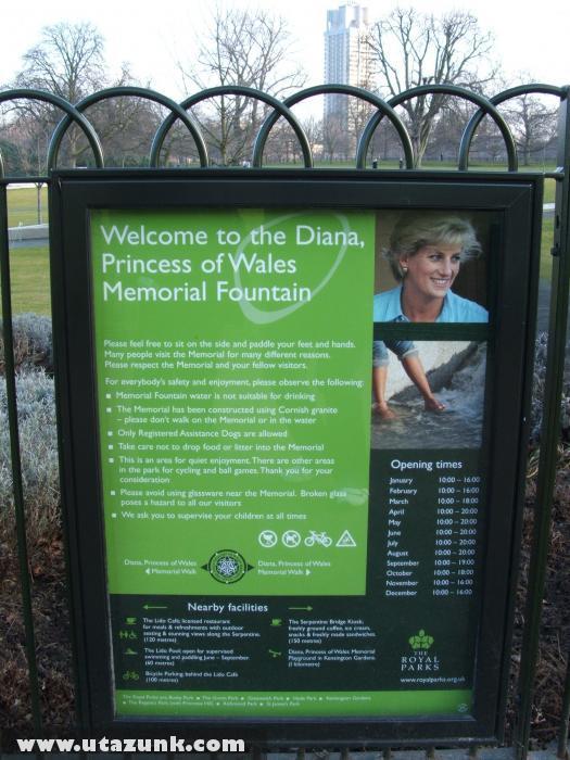 Diana hercegnõ emlék kertjének bejárata