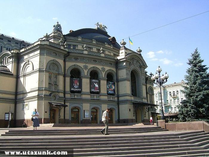 Az Ukrán Nemzeti Operaház