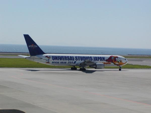Az Universal Stúdió repülõgépe