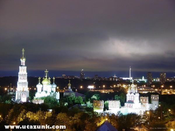 Moszkva (Moscow)