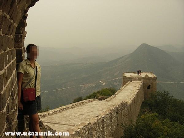A Kínai Nagy Fal