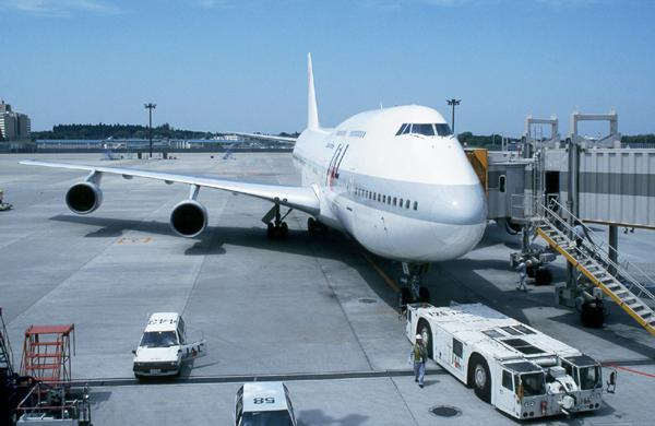 Tokioi repülõtér