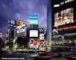Fényreklám Tokióban
