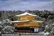 Kinkakuj templom
