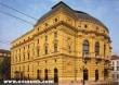 Nemzeti Színház Szegeden
