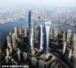 Shanghai - A jövõ városrésze